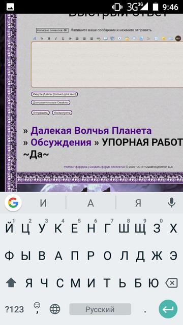 http://sg.uploads.ru/t/oyN9K.png