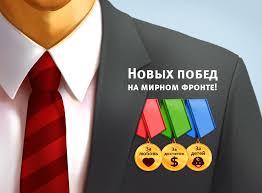 http://sg.uploads.ru/t/ozASP.jpg