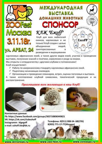 http://uploads.ru/p1eQ9.jpg
