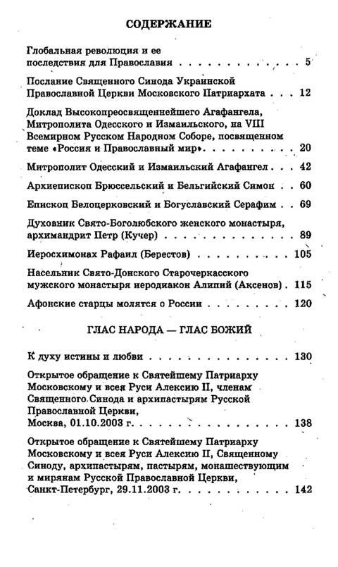 http://sg.uploads.ru/t/p7PfQ.jpg