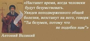 http://sg.uploads.ru/t/p9Q5h.jpg