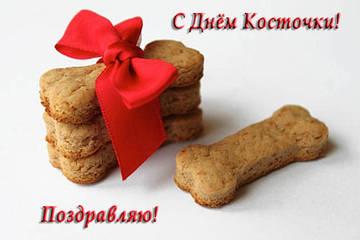 http://sg.uploads.ru/t/pCt8o.jpg