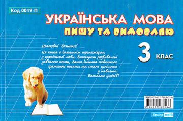 http://sg.uploads.ru/t/pQDlE.jpg
