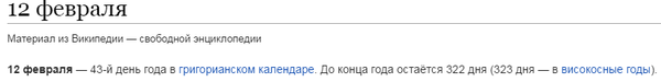 http://sg.uploads.ru/t/pRfeX.png