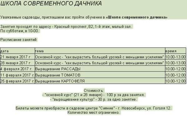 http://sg.uploads.ru/t/pU0f7.jpg