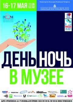http://sg.uploads.ru/t/pUZAX.jpg
