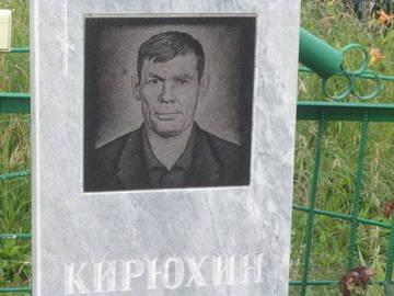 http://sg.uploads.ru/t/pUx4t.jpg