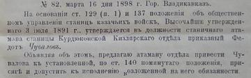 http://sg.uploads.ru/t/pXjbo.png