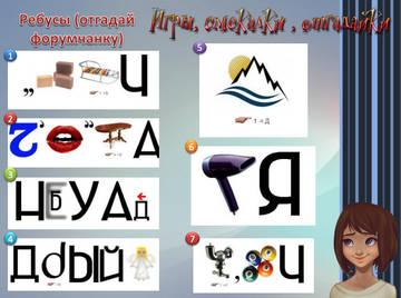 http://sg.uploads.ru/t/pZWls.jpg