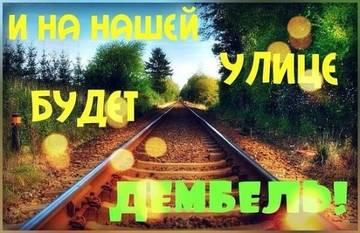http://sg.uploads.ru/t/pa7VM.jpg