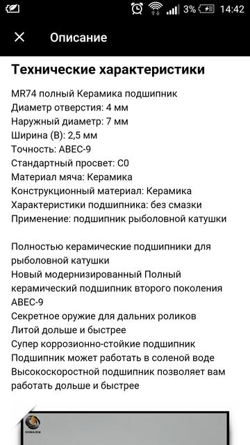 http://sg.uploads.ru/t/pc45Z.png