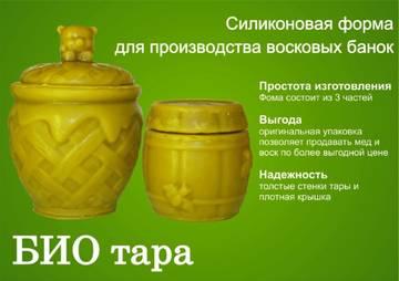 http://sg.uploads.ru/t/pdeEF.jpg