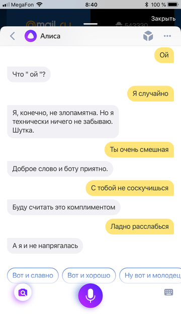 http://sg.uploads.ru/t/peCcX.png