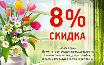 http://sg.uploads.ru/t/piGq9.jpg