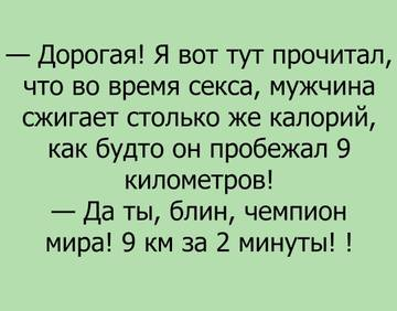 http://sg.uploads.ru/t/pmRYU.jpg