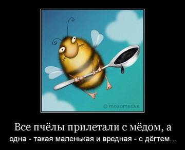 http://sg.uploads.ru/t/pozhd.jpg