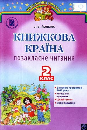 http://sg.uploads.ru/t/pwAKY.jpg