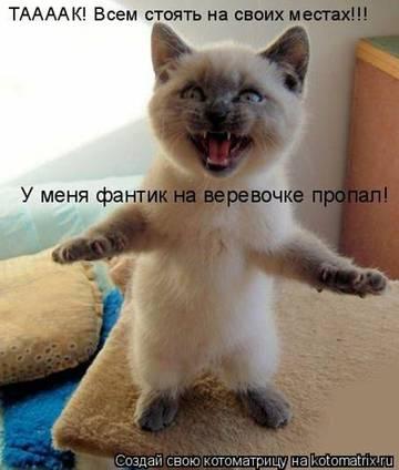 http://sg.uploads.ru/t/px09R.jpg