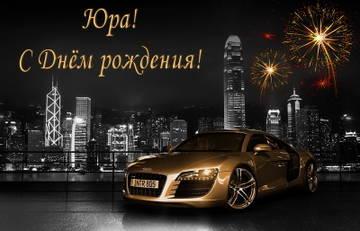 http://sg.uploads.ru/t/pzNef.jpg
