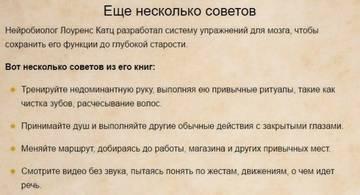 http://sg.uploads.ru/t/q0cwJ.jpg
