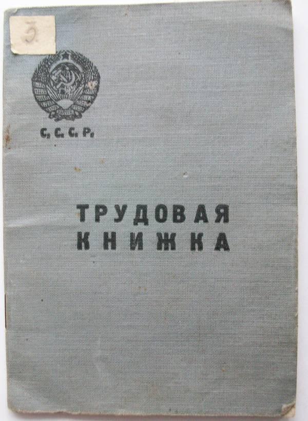 http://sg.uploads.ru/t/q2tT1.jpg