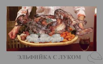 http://sg.uploads.ru/t/q3zfy.jpg