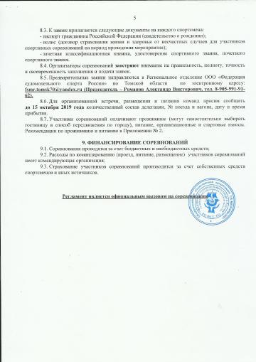 http://sg.uploads.ru/t/q59uv.png