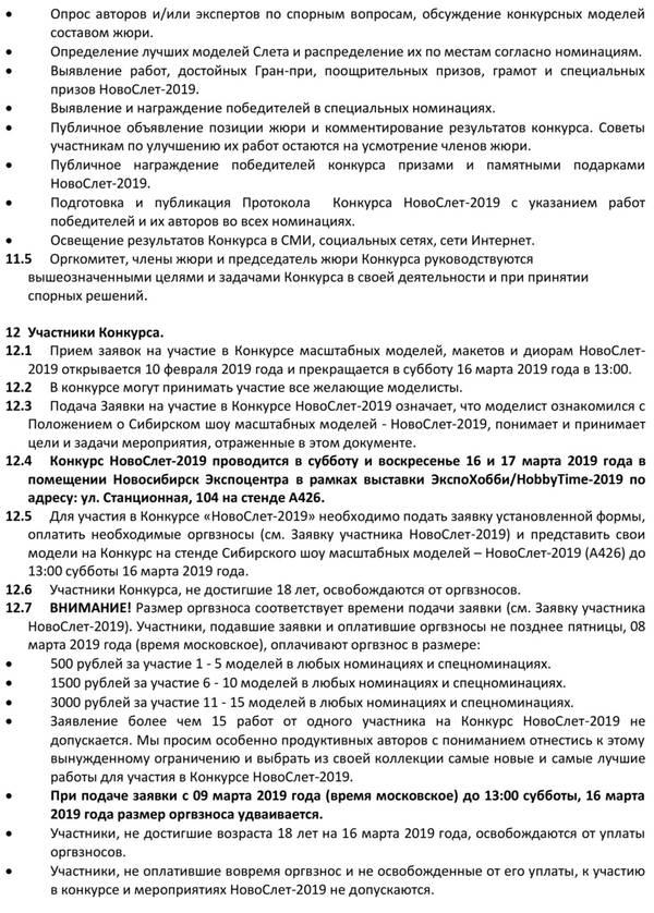 http://sg.uploads.ru/t/q5nkJ.jpg