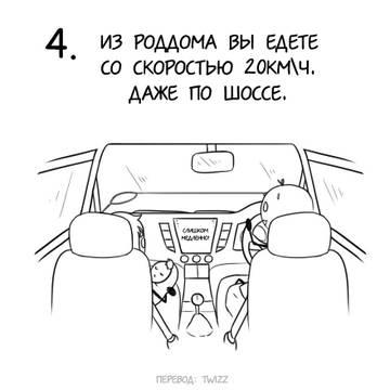 http://sg.uploads.ru/t/q6ER5.jpg