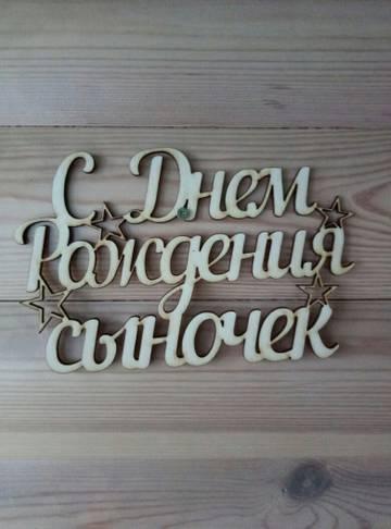 http://sg.uploads.ru/t/q6k4h.jpg