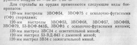 http://sg.uploads.ru/t/q7ozT.png