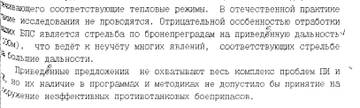 http://sg.uploads.ru/t/qEaZ4.jpg