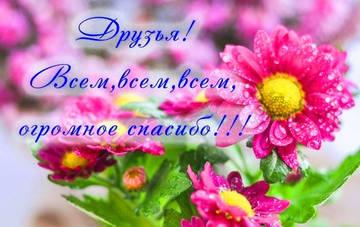 http://sg.uploads.ru/t/qFGh5.jpg