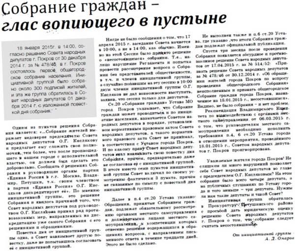 http://sg.uploads.ru/t/qGymn.jpg
