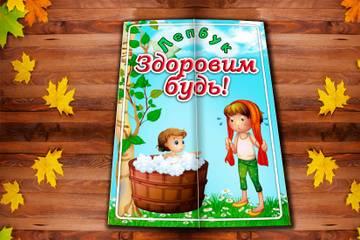 http://sg.uploads.ru/t/qKtXj.jpg
