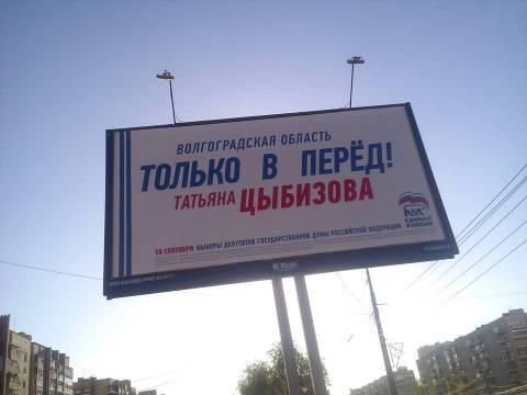 http://sg.uploads.ru/t/qSvHA.jpg