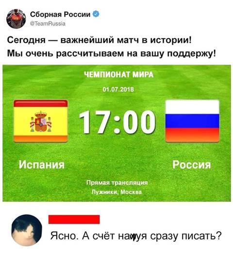http://sg.uploads.ru/t/qWty3.jpg