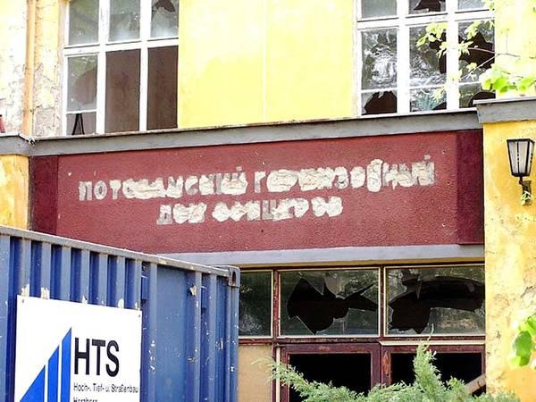 http://sg.uploads.ru/t/qaQ2o.jpg