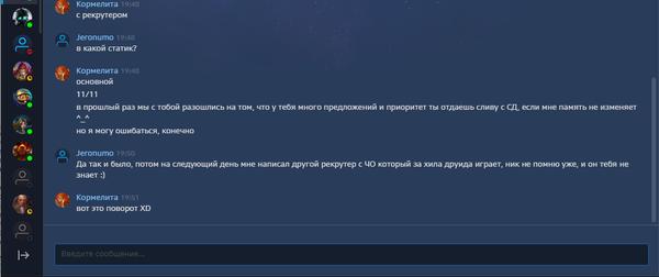 http://sg.uploads.ru/t/qfFUg.png
