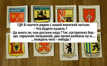 http://sg.uploads.ru/t/qfFxR.jpg