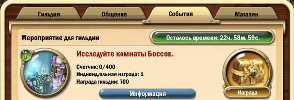 http://sg.uploads.ru/t/qreOd.jpg
