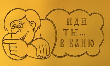http://sg.uploads.ru/t/quyGf.png