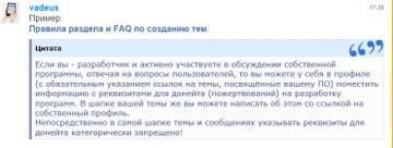 http://sg.uploads.ru/t/qyS2A.jpg