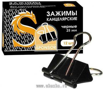 http://sg.uploads.ru/t/r0AXI.jpg