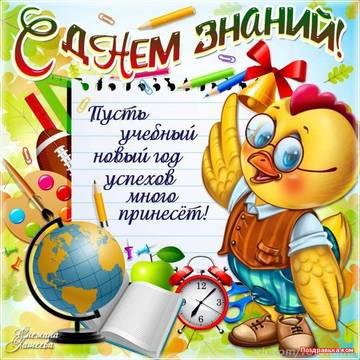 http://sg.uploads.ru/t/r3goz.jpg