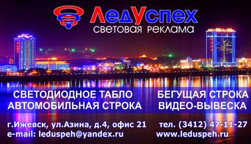 http://sg.uploads.ru/t/r4cCh.png