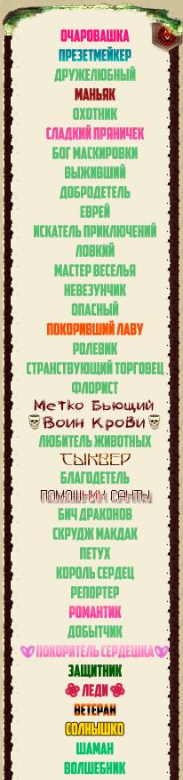 http://sg.uploads.ru/t/r7KD6.png