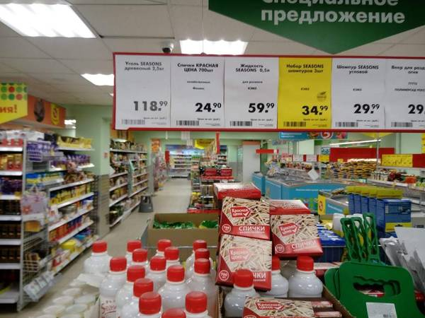 http://sg.uploads.ru/t/rAM87.jpg