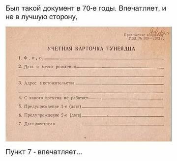 http://sg.uploads.ru/t/rDhTb.jpg