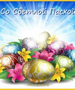 http://sg.uploads.ru/t/rKDYJ.jpg